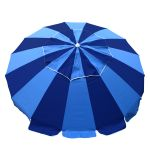 CARNIVALE 240CM UMBRELLA - ROYAL/ NAVY